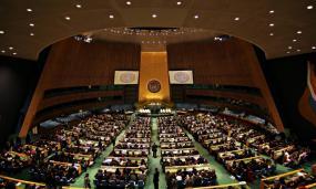 assemblée de l'ONU