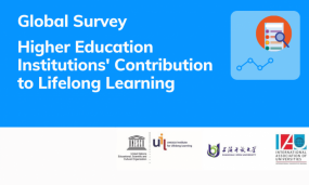 Global survey : higher education institutions' contribution to lifelong learning.