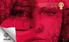Montage d'illustrations rouges de visages de femmes avec la mention « Nous avons de la valeur, nous avons des droits et nous luttons ensemble pour notre cause.