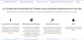 Site «Accessible Campus»
